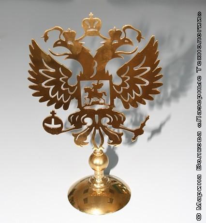 426x461 герб россии титановое покрытие