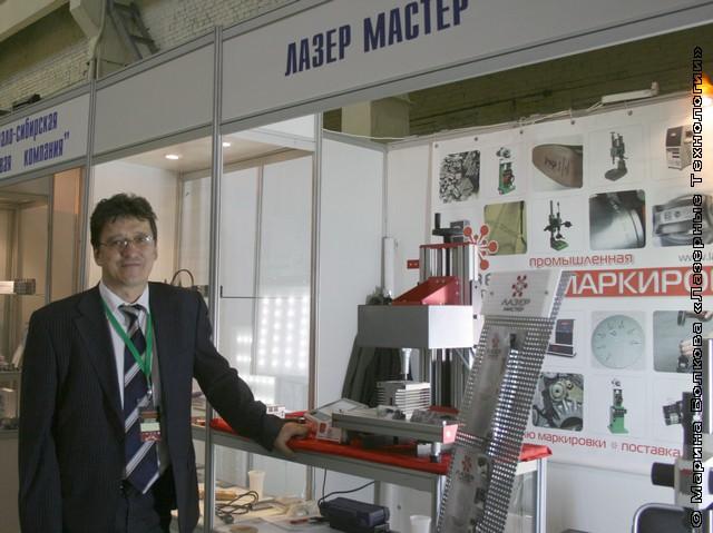 Рябцов Вадим Геннадьевич, Лазер-мастер