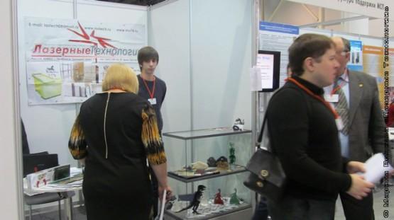 """У стенда """"Лазерных технологий"""" в Новосибирске"""