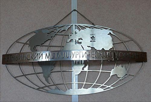 Карта мира с логотипом Мечела