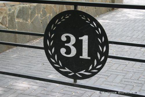 Элемент ограды в школьном дворе (31-й лицей)