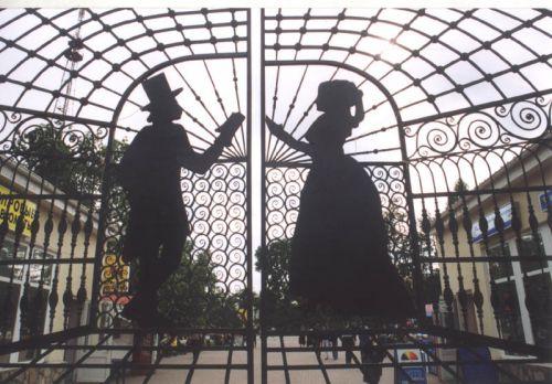Ворота парк Пушкинский