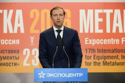 Дайджест новостей выставки «Металлообработка-2016»