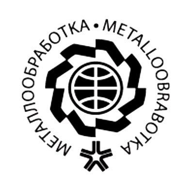 Металлообработка-2016: Пресс-конференция 19 мая