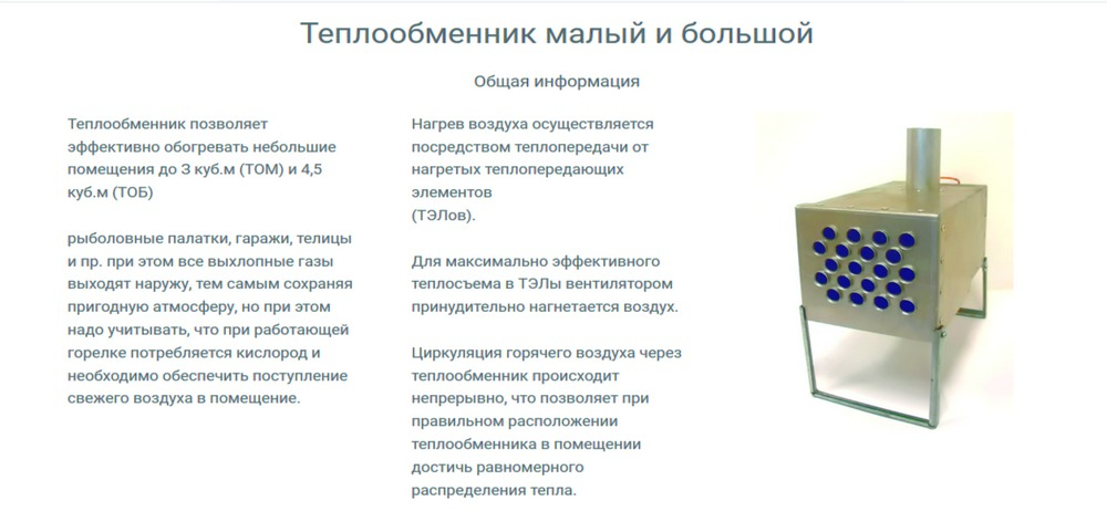 Завод теплообменник магазин нижний новгород STEELTEX COOPER - Промывка теплообменников Балашов
