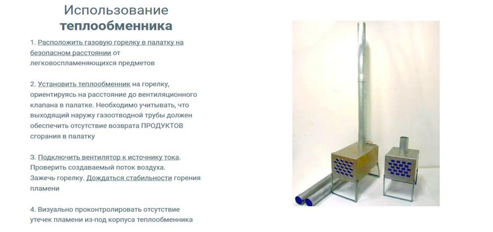 Завод теплообменник магазин нижний новгород Кожухотрубный испаритель WTK DCE 583 Архангельск