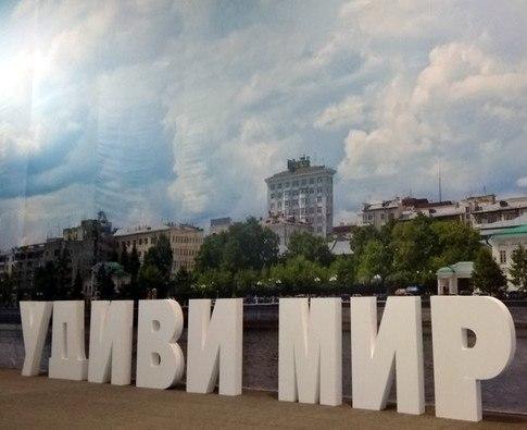 Екатеринбург-ЭКСПО. Часть 4