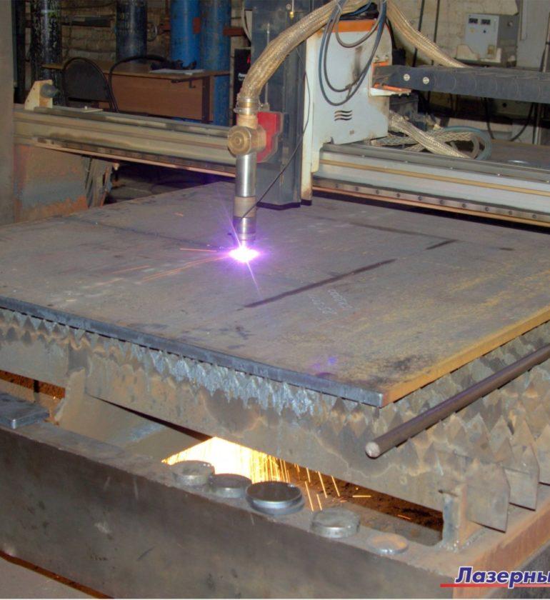 Металлообработка в Челябинске - ООО Лазерные технологии
